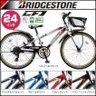 BRIDGESTONE(ブリヂストン) ジュニアサイクル クロスファイヤージュニア 点灯虫モデル(24インチ・7段) 男の子用 子供車/ジュニアバイク 子供用自転車