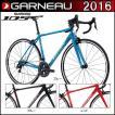GARNEAU ガノー ロードバイク 2016年モデル AXIS SL2 ...