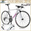 LOUIS GARNEAU ルイガノ クロスバイク 2016年モデル LGS-RSR 2(フラットバーロード)(30%OFF)(送料無料/沖縄・離島除く)