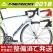 MERIDA(メリダ) 2016年モデル RIDE 80 ライド 80 ロードバイク ROAD メリダ2016全品30%OFF 送料無料/沖縄離島対象外