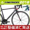 MERIDA(メリダ) 2018年モデル SCULTURA 400 / スクルトゥーラ 400  ロードバイク/ROAD