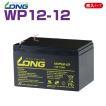 【厳選】魚影探知機・電動リール・船舶用補助電源 バ...