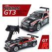 プレゼント ラッピング無料 1/16スケール NISSAN GT-R NISMO GT3 ブラック オンロード ラジコンカー 車/ 子供 用