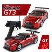 プレゼント ラッピング無料 1/16スケール NISSAN GT-R NISMO GT3 レッド オンロード ラジコンカー 車/  子供 用