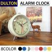 DULTON ダルトン アラームクロックALARM CLOCK クォーツ