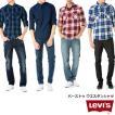リーバイス メンズ カジュアル チェック LEVIS 65816 バーストゥ ウエスタン シャツ