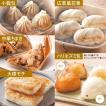 香港 (別送冷凍) 中華点心 5種セット 香港土産 香港グルメ ハリネズミ包