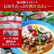 【送料込み!5パックセット】最高級A5ランク 石垣牛たっぷり贅沢 島カレー