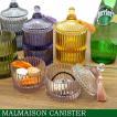 ガラスキャニスター ガラス小物入れ マルメゾン キャニスター MALMAISON CANISTER あすつく