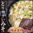とりやさいみそ (小サイズ:900g) 調味味噌 鍋だし 滋賀 びわこ食堂のとりやさい鍋 びわこ食品 日本鍋文化研究所推薦 琵琶近江どっとこむ