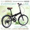 MYPALLAS M-200 折畳自転車20・6SP