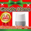 Google (グーグル) Google Home (グーグル ホーム)円...