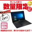 【新品・送料無料】X453SA X453SA-3050【即納可能商品】