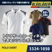 作業服 作業着 半袖ポロシャツ 3324-1050 ブラックラダー BLAKLADER かっこいい