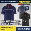 作業服 作業着 半袖ポロシャツ 3327-1050 ブラックラダー BLAKLADER かっこいい