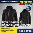 防寒着 作業服 作業着 ジャケット 4868-1938 ブラックラダー BLAKLADER かっこいい