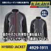 防寒着 作業服 作業着 ジャケット 4929-1911 ブラックラダー BLAKLADER かっこいい