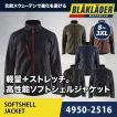 防寒着 作業服 作業着 ジャケット 4950-2516 ブラックラダー BLAKLADER かっこいい