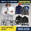 防寒着 作業服 作業着 ジャケット 4952-2518 ブラックラダー BLAKLADER かっこいい
