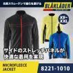 作業服 作業着 フリース ジャケット 8221-1010 ブラックラダー BLAKLADER かっこいい