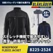 作業服 作業着 ジャケット 8225-2524 ブラックラダー BLAKLADER かっこいい