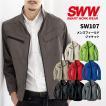 作業服 作業着 ジャケット SW107 SWW ビッグボーン かっこいい おしゃれ