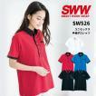 作業服 夏用 涼しい ポロシャツ 半袖 作業着 おしゃれ SW526 SWW ビッグボーン