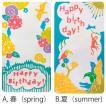 封筒付メッセージカード message cards [ Mango Art Company マンゴーアートカンパニー x ワキタヨシコ デザイン  ]