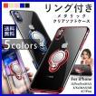 iPhoneケース iphone 11 Pro XR XS MAX X 8 7 plus リング付き TPUソフト ケース スマホケース クリアケース 透明 薄型