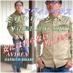ワークシャツ ミリタリーシャツ AVIREX アビレックス アヴィレックス  FATIGUE KHAKI SHIRTS /長袖シャツ 6165138