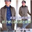 BARBOUR バブアーカンタベリー  キルティング  ジャケット  ジャケット MQU0798 送料無料   BARBOUR CANTERBURY QUILT