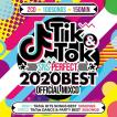 送料無料 MIXCD - TIK&TOK -2020 SNS PERFECT BEST- O...