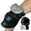 ひざケア ひざ専用 家庭用 ひざ治療器 SM1MT 低周波治療器 膝 痛み 医療機器認証 日本製 マルタカテクノ あすつく 送料無料