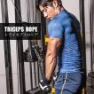 トライセプスロープ BODYMAKER ボディメーカー バーベル プレート 重り シャフト パーツ カラー トレーニング用品