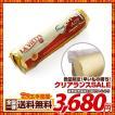 バター AOP良質バター ラ・ヴィエット 無塩バター A.O.P. 500g 送料無料 数量限定