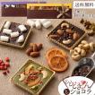 【完売】 ホワイトデー 2021 チョコ 子供 送料無料 どどどきゅんとショコラ 2種類から1個選べる! (チョコ3種入り)  [ チョコレート プチギフト かわいい ]