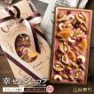 【今季完売】 チョコ プチギフト チョコ お菓子 ルビーチョコレート 幸せとショコラ タブレット型 (大) ギフト スイーツ 送料無料 チョコレート