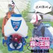 丸山 エンジン噴霧器4サイクル MS073H-20-A  353661