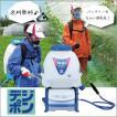 【生産終了】丸山製作所 バッテリー動噴 デジポンMS2200B-15 353017