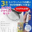 田中金属製作所グループのお店 500円もお得 ボリーナ ワイド ホワイト+カイテキジョイントセット