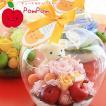ぬいぐるみと花 プリザーブドフラワー ときめくガラスのリンゴにひとめぼれ ポムポムフラワー ガラスドーム