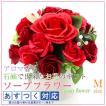 還暦祝い 女性 プレゼント 花 サボンドゥフルール Mサイズ ソープフラワー