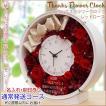 還暦祝い 女性 プレゼント サンクスフラワークロック レッドローズ 丸型 2週間発送コース プリザーブドフラワーの花時計 プリザーブドフラワー 時計 母