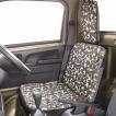 軽トラック用防水シートカバー 迷...