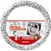 ハンドルカバー フライング スヌーピー Flying Snoopy ステアリングカバー 軽自動車等 Sサイズ ホワイト 取付 簡単