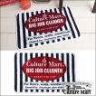 Culture Mart アメリカンBIG JOB ストライプフロアーマット/100995