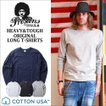 ロンT PRESTONS COTTON USA ガゼット付き ロングTシャツ 4カラー プレストンズ メンズ アメカジ