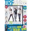 新品 TRF イージー・ドゥ・ダンササイズ DVD BOOK...