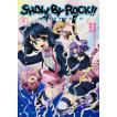 SHOW BY ROCK!! 1 / サンリオ / 邪武丸