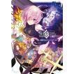 Fate/Grand Order電撃コミックアンソロジー 12/TYPE−MOON/はく